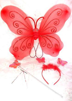 Костюм маскарадный бабочкая фея набор - новый