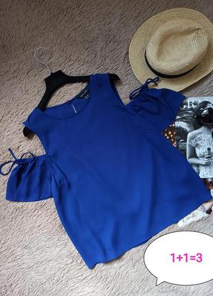 Шикарный яркий топ с открытыми плечами/блузка/блуза/кофточка