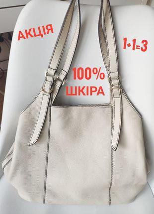 Шикарна базова шкіряна сумка (100% кожа)
