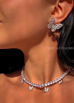 Чокер цепочка колье ожерелье многослойный подвеска  бабочки серьги серёжки