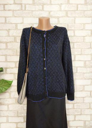 Новая кофта/свитер/кардиган со 100 % шерсти с пуговицами, размер 2хл