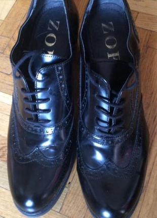 Новые немецкие кожаные туфли оксфорды zone 41 (27.5-9.5)на широкую ногу