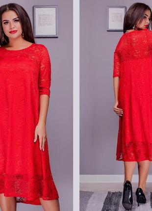 Платье (50-64)