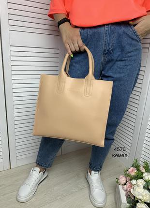 Женская сумка стильная новинка,эко.кожа