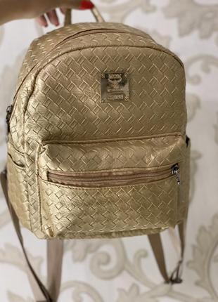 Бежевый золотистый рюкзак