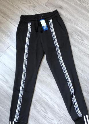 Джогери спортивні штани спортивные штаны adidas