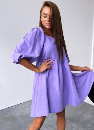 Платье микровельвет лиловое сирегнвое фиолетовое бебидолл пышные рукава новое качественное