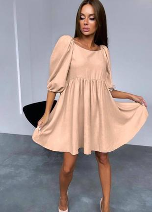 Платье микровельвет бежевое бебидолл пышные рукава новое качественное