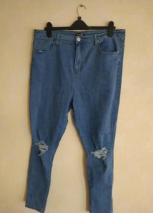 Батал большой размер шикарные стильные зауженные рваные джинсы рвані джинси