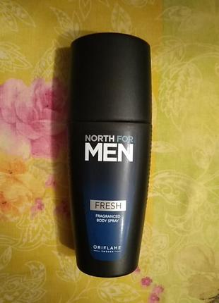 Распродажа парфюмированный спрей для тела north for men fresh