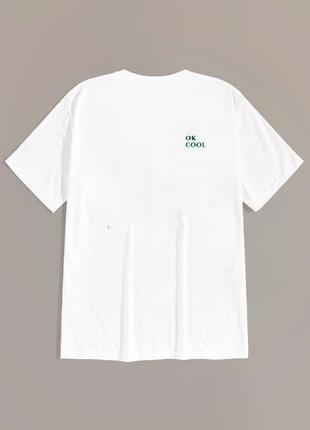 Футболка с принтом женская мужская унисекс парные футболки ручная работа оверсайз
