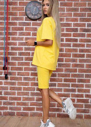Качественный костюм оверсайс футболка шорты до колен цвета 44-46 46-48