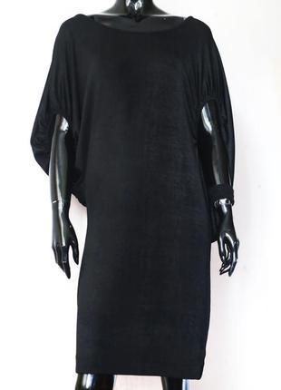 Асимметричное платье allsaints