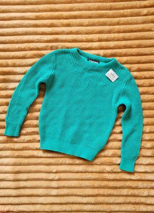Свитер пуловер вязаный мальчику