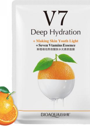 Тканевая маска для лица с экстрактом апельсина и витаминами