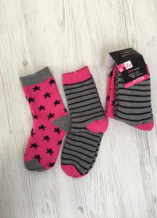 Махрові шкарпетки комплект / махровые носки набор германия