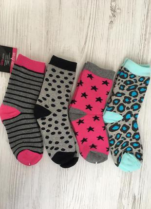 Махрові шкарпетки / носки