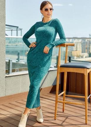 Трикотажне довге приталене плаття