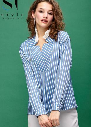 Рубашка блуза синяя в полоску с длинным рукавом