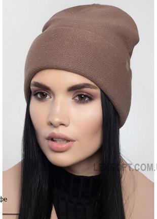 Кавова стильна шапка з італійської пряжі