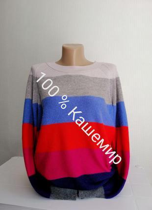 Кашемировый, удлиненный свитер adagio,100% кашемир, р.44,14,l,xl,16