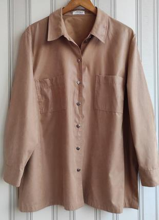 Шикарная брендовая рубашка цвет кэмел. батал