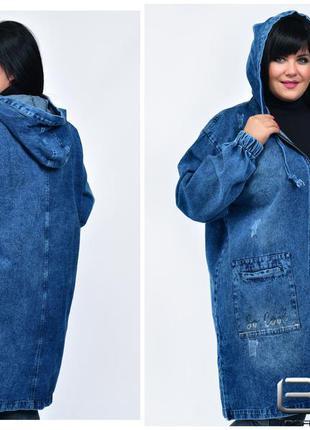 Кардиган джинсовый турция, евро размер 60-64 (+6 наш)