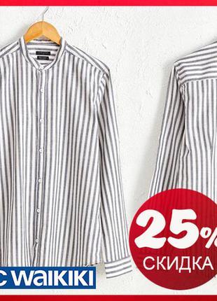 Белая мужская рубашка lc waikikiлс вайкики воротник-стойка, в сине-красную полоску
