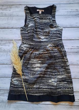 Платье нарядное праздничное элегантное вечернее