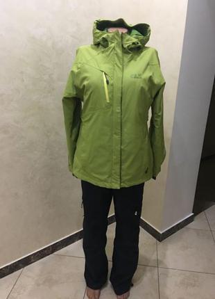 💚лижна класна куртка/лижний костюм💚