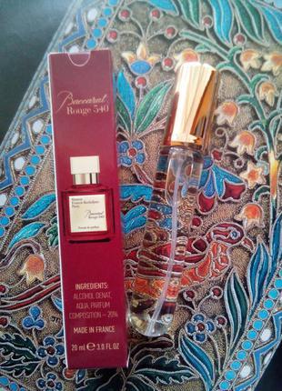 Бесплатно meest- доставкой!🔥роскошный хит! грациозный нишевый 💥 baccarat rouge 540 баккара руж 💥мини парфюм духи унисекс