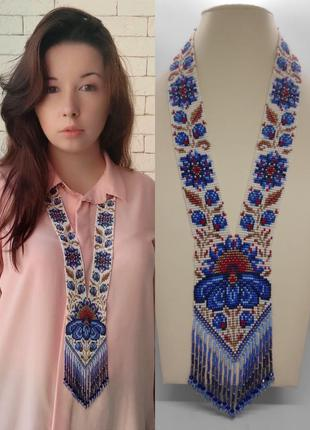 """Белый гердан с сине-голубыми цветами """"волшебные цветы"""""""