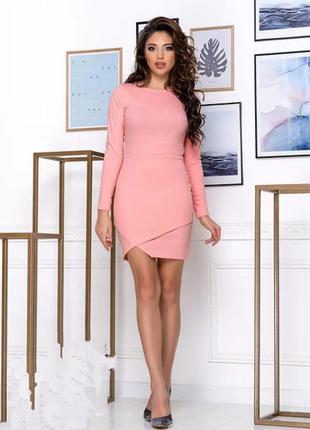 Распродажа! облегающее женское платье 👗