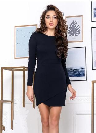 Распродажа! облегающее платье 👗