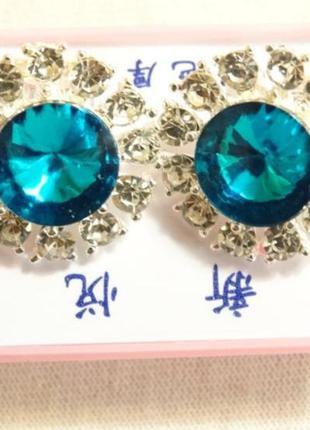 Клипсы с голубым кристаллом