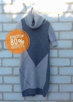 Теплое платье benetton 80% шерсть