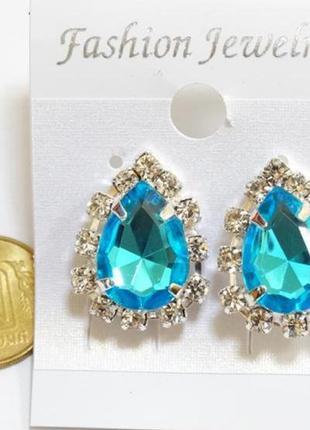 Клипсы с голубыми кристаллами