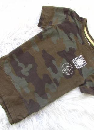 Стильная футболка милитари камуфляжная nutmeg