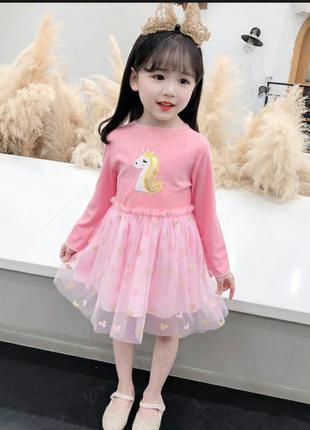 Платье с пони для девочек