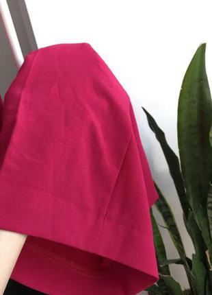 Розовые брюки палаццо