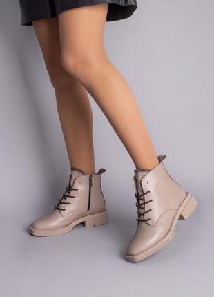 Бежевые ботинки женские кожаные на байке