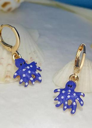 Серьги осьминог