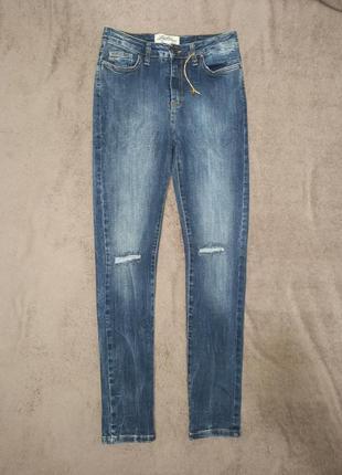 Штаны джинсы скинни узкачи суперстрейч на высокой посадке