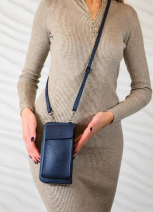 Синяя женская кожаная сумка-кошелёк