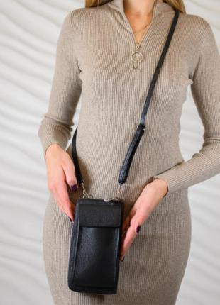 Женская кожаная сумка-кошелёк чёрная