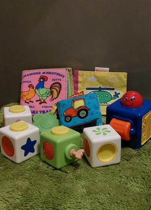 Набор для малыша,мягкие книжечки,кубики