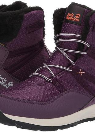 Якісні зимові черевики jack wolfskin для дівчинки
