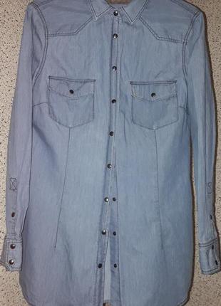 Брендовая  джинс. рубаха, в идеале.