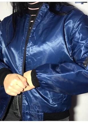 Синяя куртка бомбер