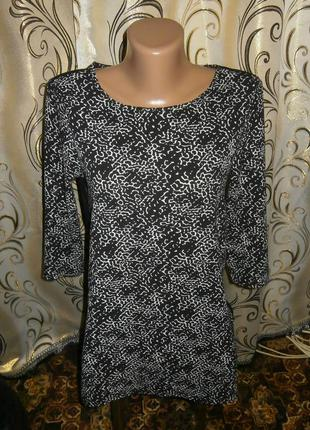 Стильная женская кофточка с удлиненной спинкой matalan